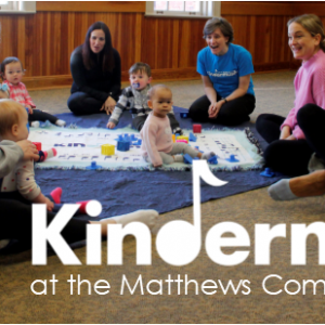 Kindermusik at Matthews Community Center